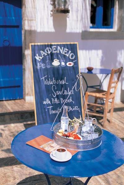 Kafenion Restaurant 2